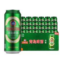 青岛啤酒经典啤酒500ml*24听青岛生产爆款整箱包邮