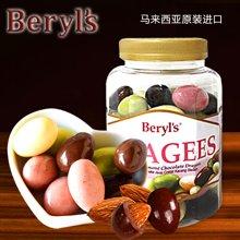马来西亚倍乐思Beryls进口牛奶巧克力扁桃仁多口味糖果370g