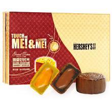 好时巧克力月饼蛋黄奶黄流心月饼多口味中秋节礼品广式月饼礼盒装360g