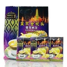泰国皇家金枕头榴莲奶茶480g