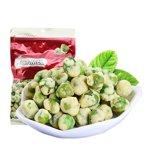 新加坡进口 骆驼牌烘焙青豌豆150g*2包 坚果炒货干果下午茶茶点香脆旅游户外干粮
