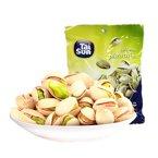 马来西亚进口 大山开口开心果 盐焗开心果坚果仁130g/袋 零食炒货干果零食品