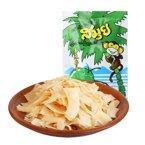 泰国进口SAMUI苏梅椰子脆片40g椰子酥片 休闲零食品果干