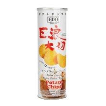 马来西亚进口 EDOpack巨浪大切芝士/紫菜/沙律酱焗/番茄/香辣/蜂蜜奶油/原味薯片