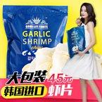韩国进口趣莱福网红款虾片薯片超大包休闲办公零食
