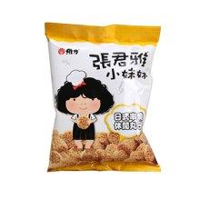 张君雅小妹妹休闲丸子(日式风味)NC1(80g)