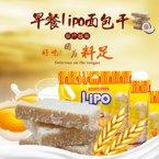 越南进口 lipo利葡面包干 蛋糕面包片饼干早餐办公糕点零食品小吃