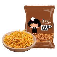 张君雅小妹妹点心面(鸡肉味)(100g)