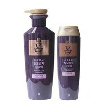 紫吕 滋养防脱生发润发洗发水套装(油性)(400ml+180ml)