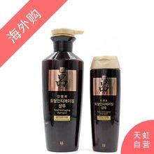 黑吕 参宝洗发水套装(400ml+180ml)