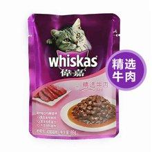 伟嘉成猫妙鲜包牛肉口味85克x12袋