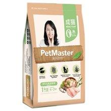 Petmaster佩玛思特消化肠胃成猫1kg