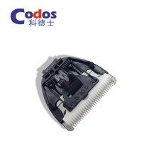 科德士宠物理发器电推剪 原装配件 cp-3800 3880刀头刀片