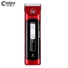 科德士CP-9500大型犬电动剃毛刀宠物电推剪 狗毛电推子剃毛器