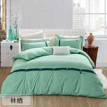 乐加家纺 新品被套加厚四件套全棉床上四件套简约纯棉1.8米床上用品