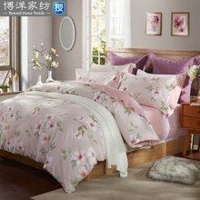博洋家纺 磨毛保暖床单四件套-帕卡琳娜