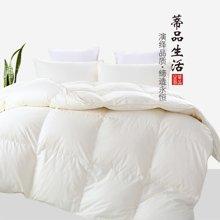 蒂品生活(DIPINHOME)家纺  90%洁柔鸭绒被芯  冬天用保暖被子   厚羽绒被芯  冬季床上用品  双人用