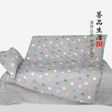 蒂品生活(DIPINHOME)家纺 学生床用活套被子 被套可拆卸 AB版双面  多种花色 随机发送