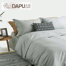 大朴240根纯色被套纯棉缎纹单人/双人拉链单件被罩单品床上用品