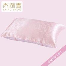 太湖雪真丝枕巾 100%桑蚕丝绸枕巾枕套100桑蚕丝枕巾