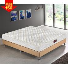 皇家爱慕寝具 弹簧床垫席梦思 棕垫椰棕 儿童老人