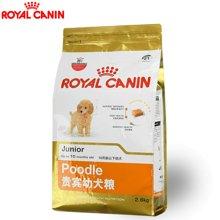 Royal Canin法国皇家狗粮 泰迪/贵宾幼犬专用粮2.6kg 泰迪贵宾幼犬主粮