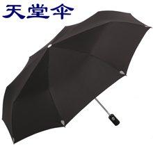 天堂伞高密拒水碰击布三折超轻自开收晴雨伞3331E
