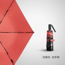 BANANA UNDER蕉下Air杜鹃红三折纯色防紫外线太阳伞防晒遮阳伞