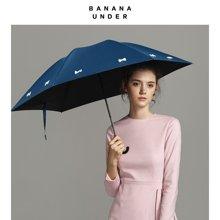 2018款 蕉下BANANA UNDER BONNIE洛花系列采粉蝶蓝男女防晒伞太阳伞遮阳晴雨伞折叠