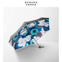 2018款 BANANA UNDER蕉下口袋小黑伞防晒太阳伞防紫外线遮阳晴雨伞