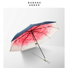 2018款 BANANA UNDER蕉下洛荷雨棠小黑伞双层女太阳伞防晒晴雨伞折叠