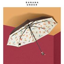 BANANA UNDER蕉下慢游系列女防晒伞太阳伞遮阳晴雨伞防紫外线