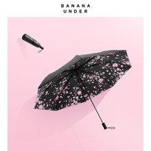 2018新款 蕉下BANANAUNDER小黑伞依桃夜荧防紫外线遮阳双层防晒太阳晴雨伞