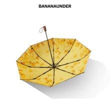 2018新款BANANA UNDER蕉下印山防晒小黑伞折叠晴雨伞女防紫外线遮阳伞