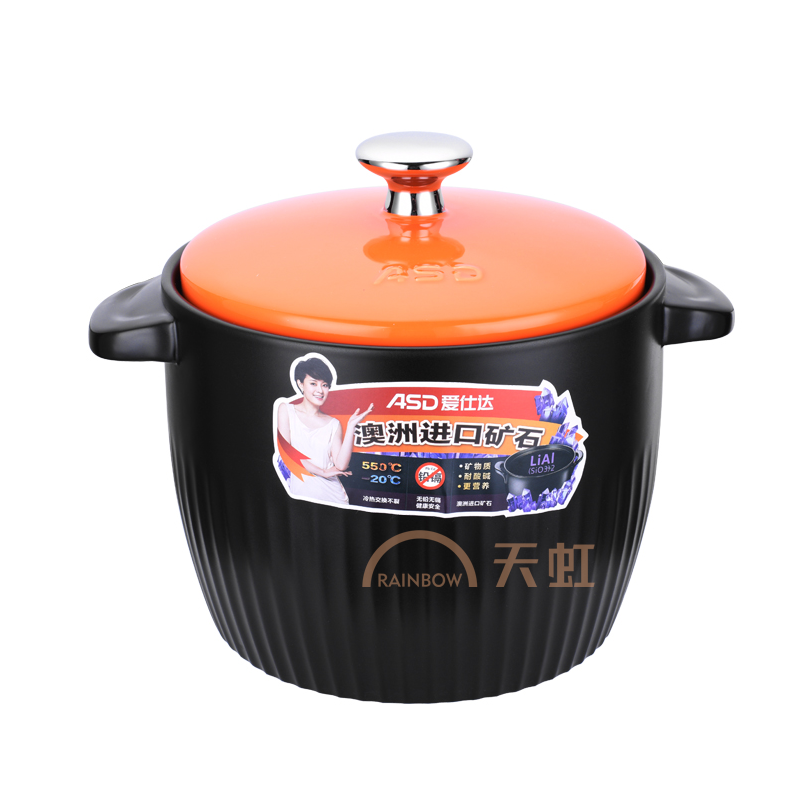 砂锅酸�9ॹ�y�h_爱仕达陶瓷煲汤锅砂锅大容量煲4.5l明火炖汤锅养生煲 rxc45b2qh-4.