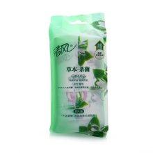 清风抑菌卫生湿巾绿茶薄荷金银花(8片)