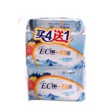 EC-西柚薄荷湿巾(买4送1)(10片*5)