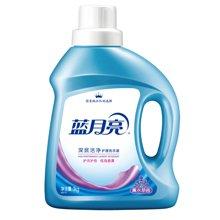 蓝月亮洁净洗衣液(薰衣草)(1kg)