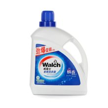 威露士全效洗衣液(3Kg)