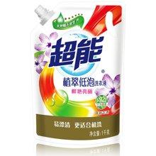 超能植翠低泡洗衣液(鲜艳亮丽)(1kg)