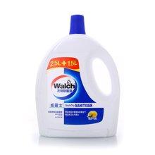 #威露士衣物除菌液(香柠气息)(2.5L+1.5L)