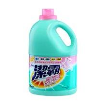 日本进口花王KAO洁霸净柔超浓缩洗衣液 3L/瓶
