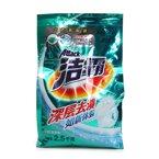 洁霸洗衣粉(2.5KG)