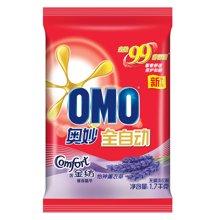 奥妙全自动含金纺馨香精华无磷洗衣粉(1.7kg)