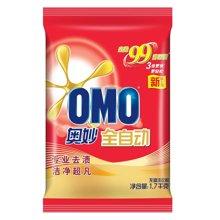奥妙全自动无磷洗衣粉(1.7kg)