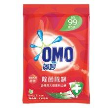 !JJ奥妙除菌除螨洗衣粉(桉树艾草)HN3NC1(3.5kg)