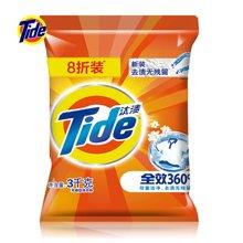 汰渍全效360度洗衣粉CX(3kg)