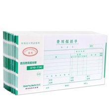 费用报销费用单据费用报销本审批单票据单财务会计凭证粘贴单西玛尺寸210*114mm