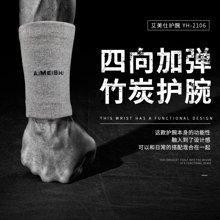 艾美仕高弹力透气竹炭针织护腕羽毛球网球运动吸汗护腕男女YH-2106