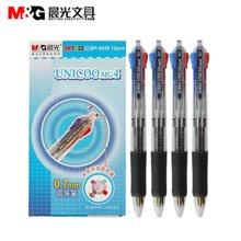 晨光四色圆珠笔BP8030按动原子笔办公学生4色油笔0.7MM